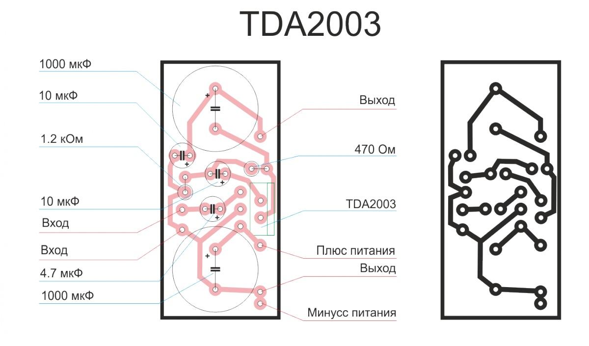 tda2003.jpg.